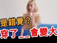 Link Video Asli 台灣 網 紅 換 臉 Twitter 小玉 Deepfake